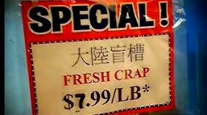 funny Chinese restaurant signs 1